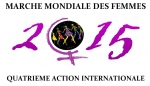 logo marche 2015.jpg